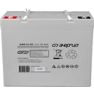 Аккумулятор для ИБП AGM Энергия АКБ 12В-55 А/Ч (Фото)