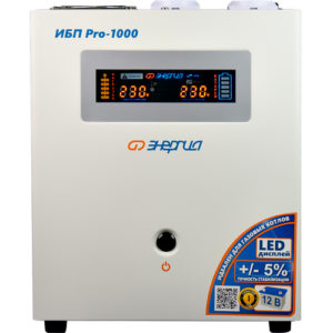 ИБП Энергия Pro 1000 (1 кВт) UPS 220В - фото