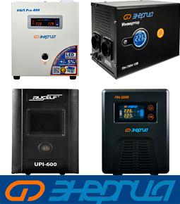 ИБП для газового котла с аккумулятором - фото