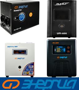 ИБП для газовых котлов отопления - фото