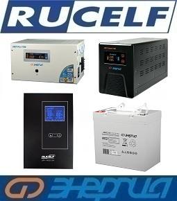 Электрические инверторы - фото