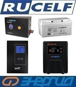 Инверторы тока и напряжения - фото