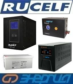 Накопитель энергии для дома при отключении электричества - фото