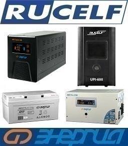 Резервные источники электроснабжения для дома - фото