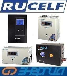 Система гарантированного электропитания - фото