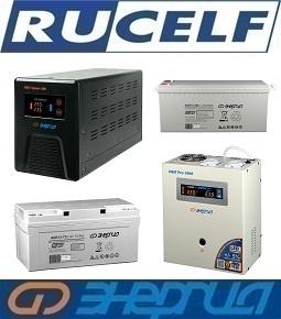 Системы резервного электроснабжения - фото