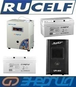 Резервные источники электропитания - фото