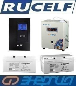 Система гарантированного электроснабжения - фото