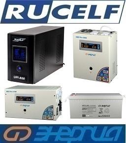 Инвертор для дома на случай отключения электричества - фото