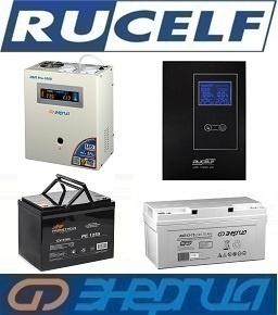 ИБП для газового котла с аккумулятором – купить, фото