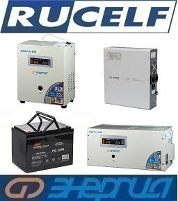 Инвертор для резервного электроснабжения дома – купить, фото