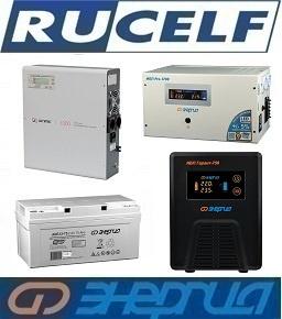 Резервная система электроснабжения - фото